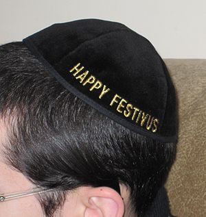 English: Yarmulke with Happy Festivus embroide...