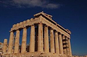 Español: El Partenón (del griego Παρθενος, Par...
