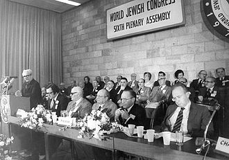 https://i1.wp.com/upload.wikimedia.org/wikipedia/commons/thumb/9/96/1975_WJC_Sixth_Plenary_Assembly_Jerusalem.jpg/330px-1975_WJC_Sixth_Plenary_Assembly_Jerusalem.jpg
