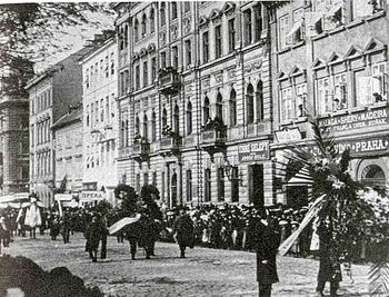 English: Dvořák's funeral on 5 May, 1904