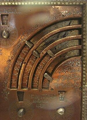 Geomantic_instrument_Egypt_or_Syria_1241_1242_...