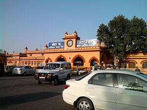 The entrance of Kota railway station, Rajastha...