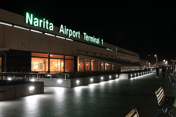 Narita Airport at night (4262577730)