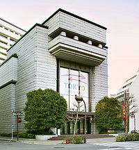 The Stock Exchange occupies a narrow site in Tokyo's securities district