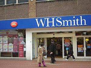English: WH Smith branch in Hounslow, pretty m...