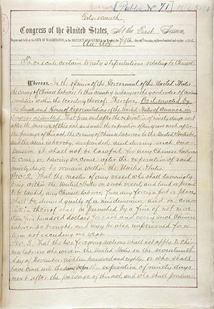 First page of the US Chinese Exclusion Act