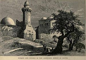 Church of the Ascension, Jerusalem 1880