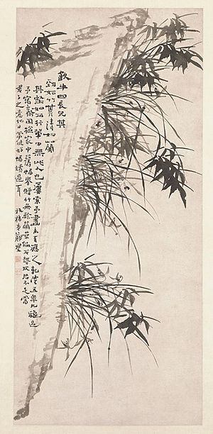Orchids, Bamboo and Rock, before 1740, by Zhen...