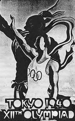 Poster Olympische Sommerspiele Tokio 1940.jpg