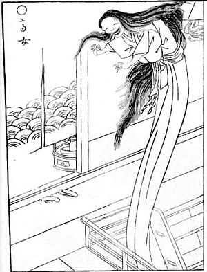 Takajo (高女) from the Gazu Hyakki Yakō