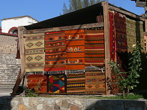 English: Teotitlán de Valle. Tapestry shop. De...