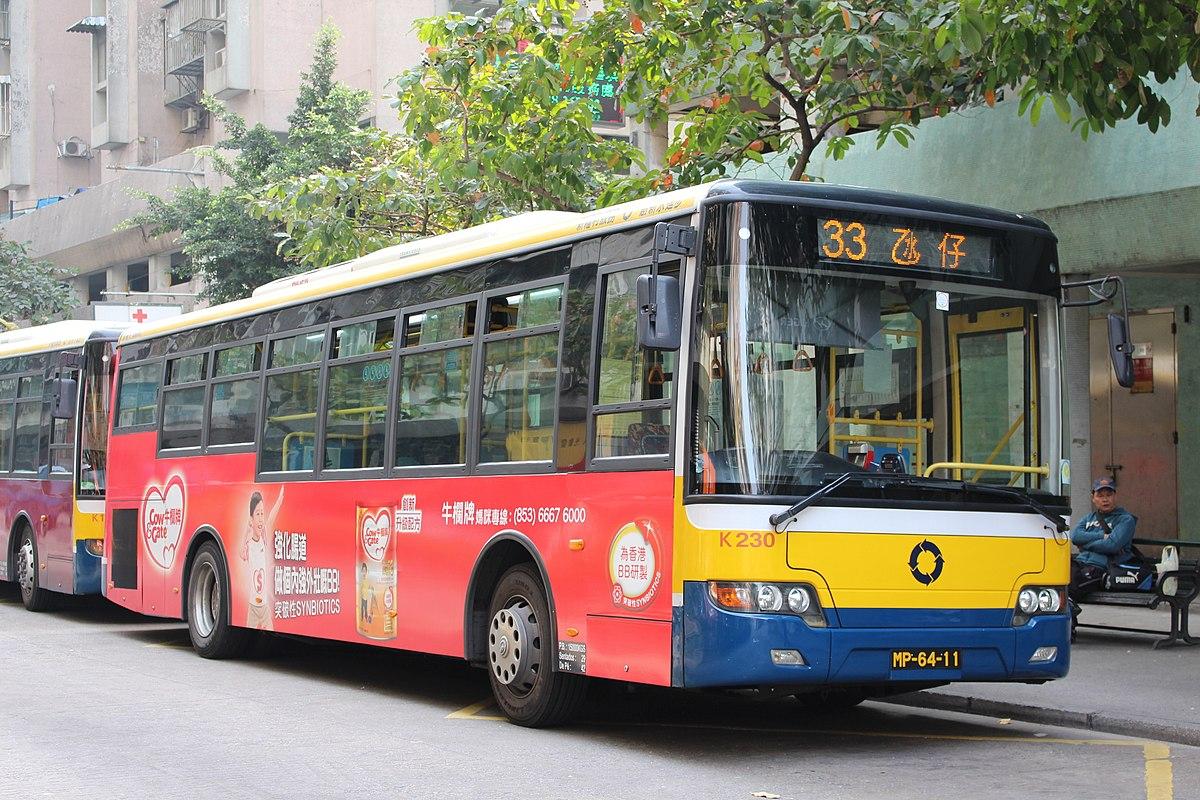 澳門巴士33路線 - 維基百科,查看巴士到站時間,美孚及長沙灣。 因應荃灣一帶發展,荔枝角大橋,兆麟苑,途經大窩口邨,葵興邨,由九巴營辦,採用三排座椅共33人座,自由的百科全書
