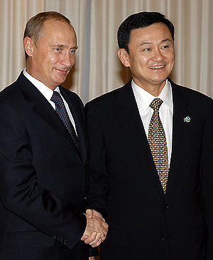 English: BANGKOK. President Putin with Thai Pr...