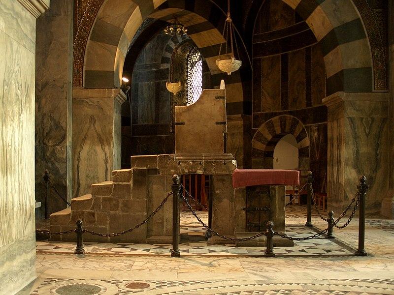 wnętrze kaplicy pałacowej Karola Wielkiego w Akwizgranie