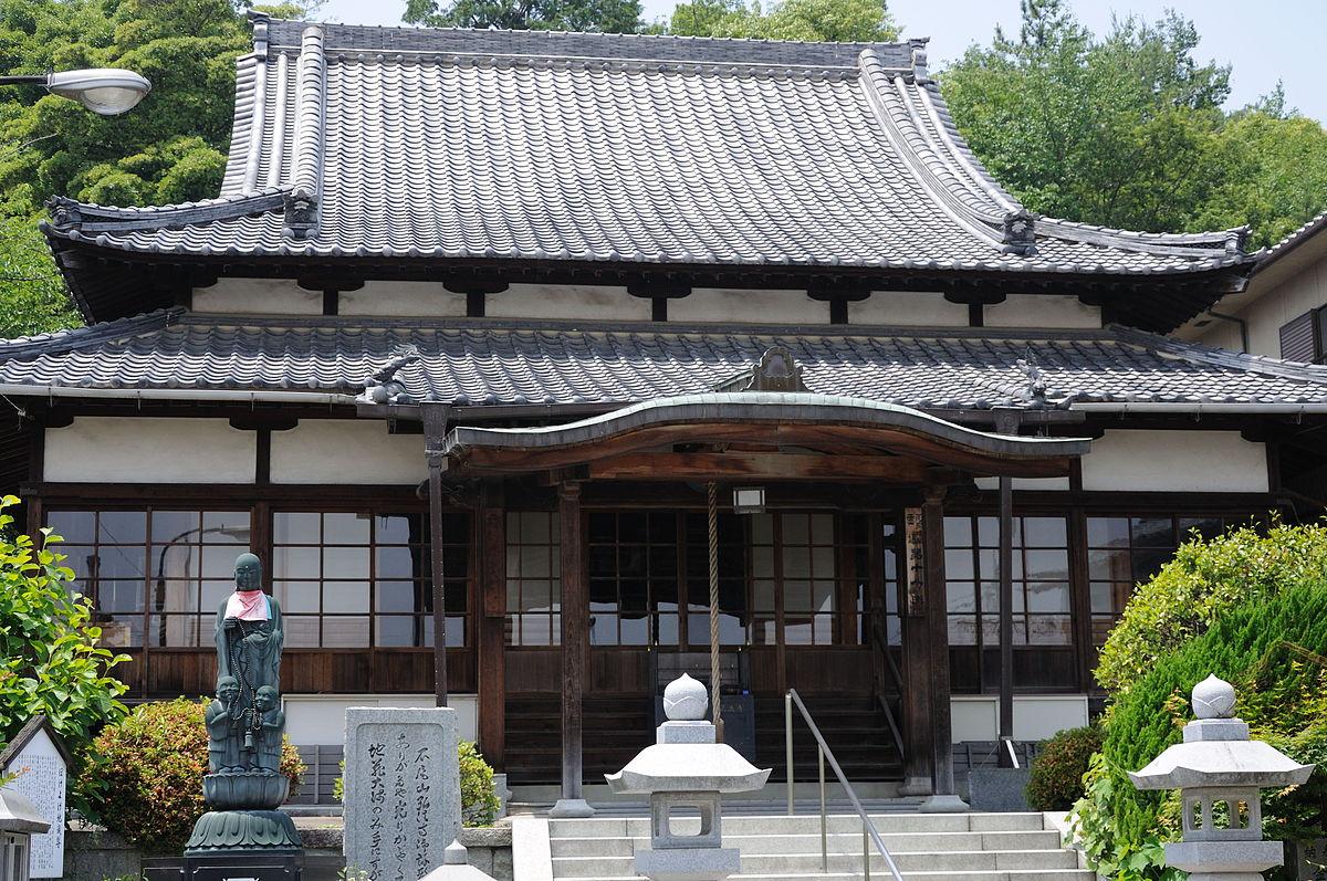 弘法寺 (和泉市) - Wikipedia