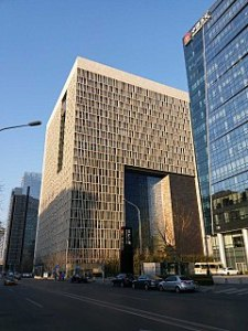 New Beijing Poly Plaza   Wikipedia New poly plaza 2017 jpg