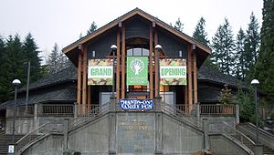 World Forestry Center Main building entrance