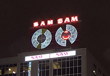 The Neon Spinning Records And Front Signage Preserved At Yonge Dundas Square