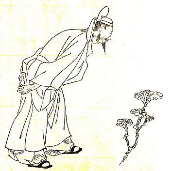 Kiyohara no Natsuno (清原夏野) was a Japanese Heia...