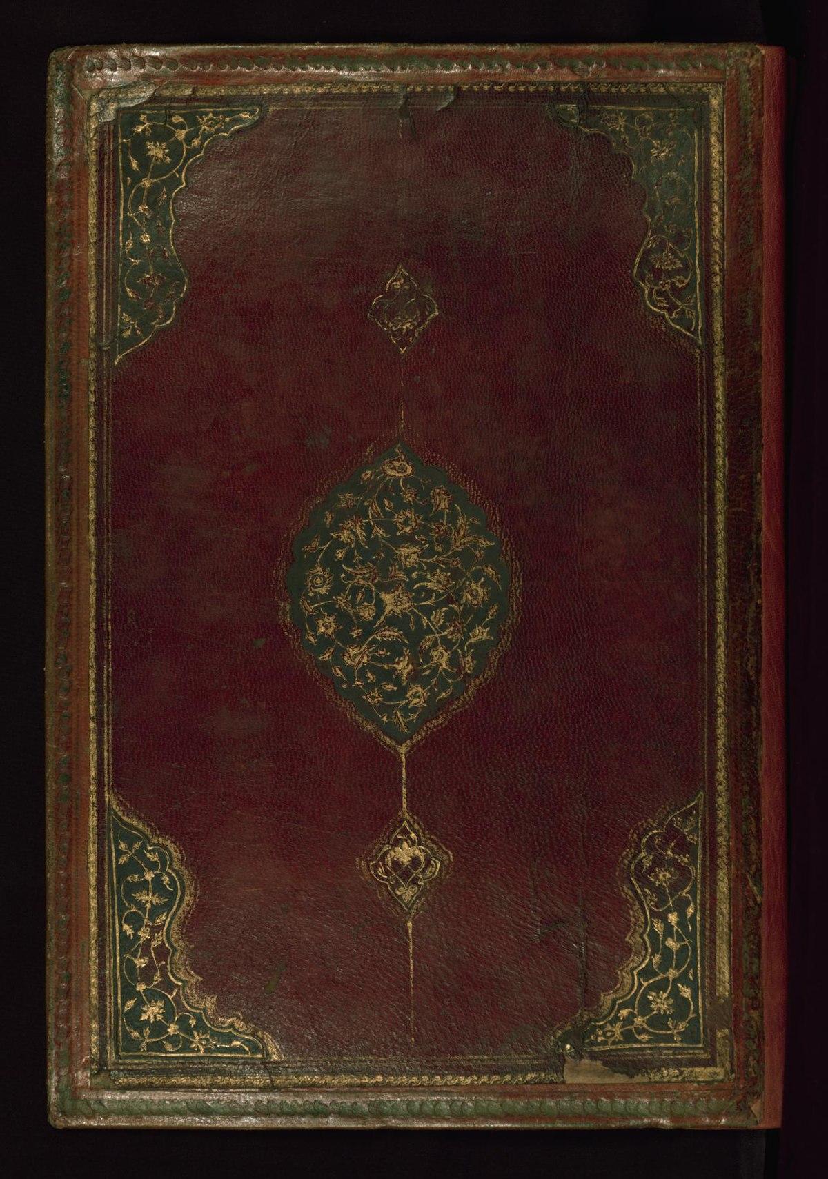 الشعر العربي في عصر صدر الإسلام ويكيبيديا
