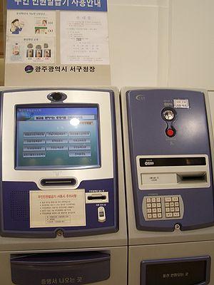 Biometric authentication cash dispenser at Gwa...