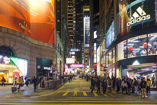 D'Aguilar Street - Wikipedia