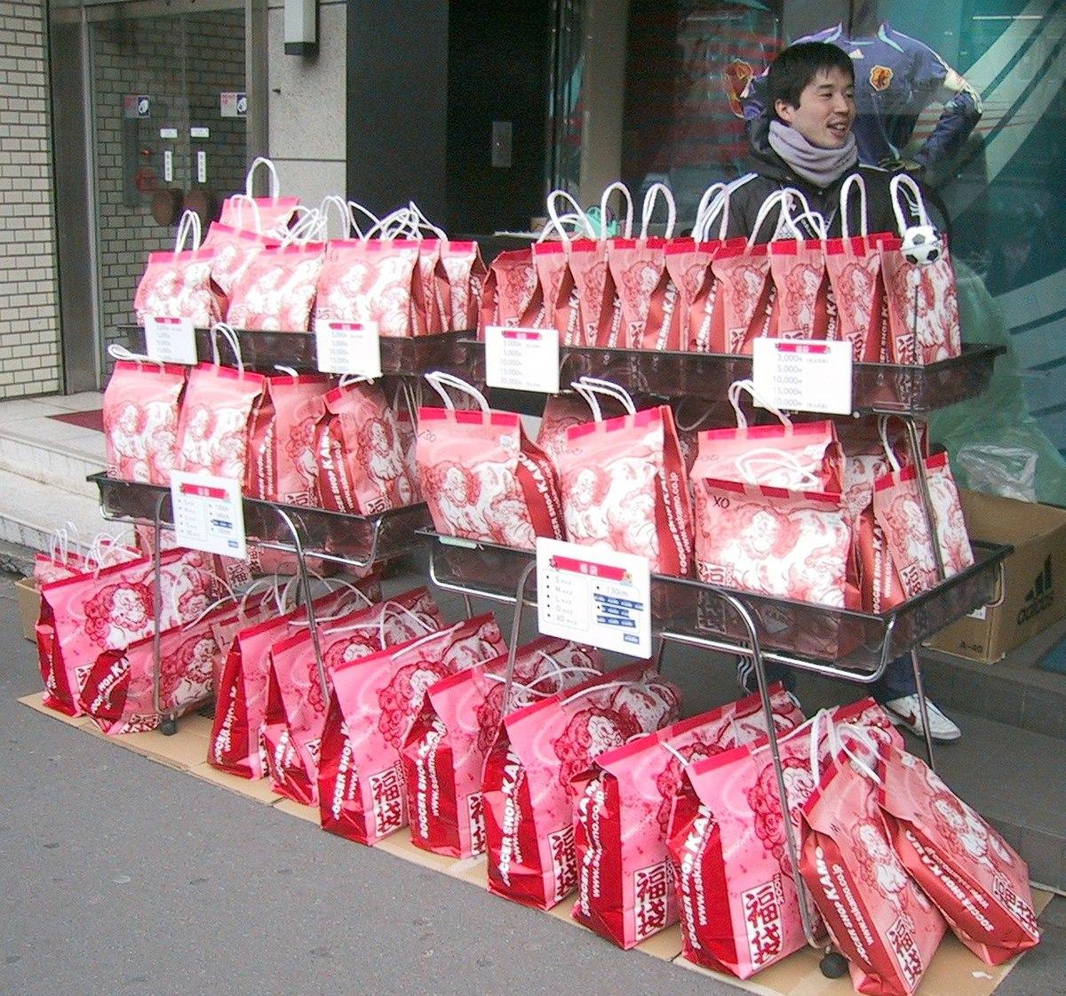 Fukubukuro Wikipedia