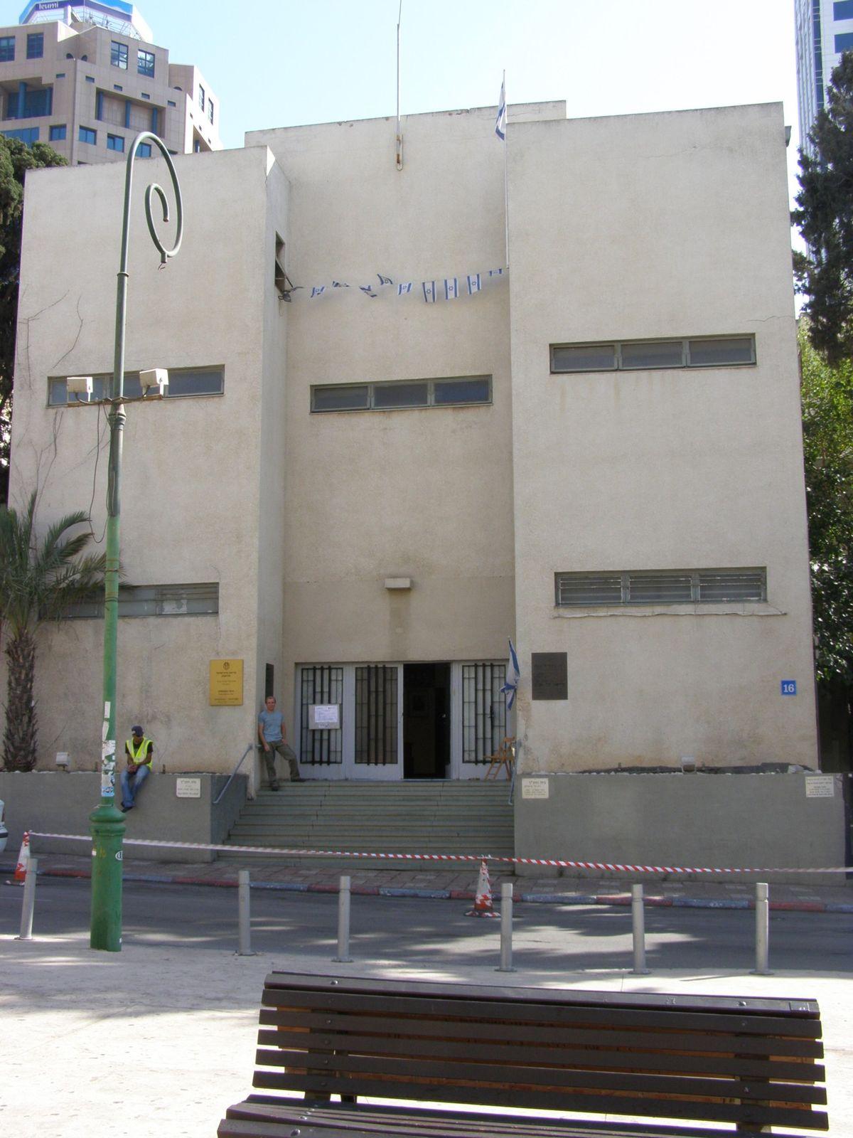 Independence Hall Israel Wikipedia