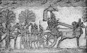 King :en:Sennacherib of :en:Assyria from http:...