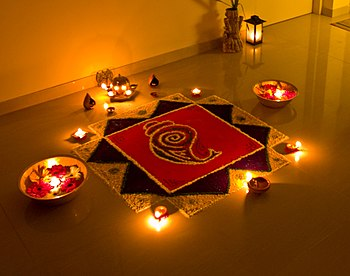 English: Rangoli, decorations made from colore...