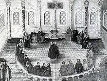 3 марта — Википедия