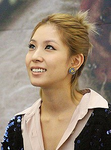 https://i1.wp.com/upload.wikimedia.org/wikipedia/commons/thumb/9/9a/BoA_FanSigningEvent2010.jpg/220px-BoA_FanSigningEvent2010.jpg
