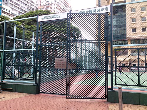 Moreton Terrace Temporary Playground (photo by Ceeseven, via Wikimedia Commons)