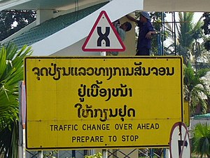 Change of Traffic direction in road transport ...