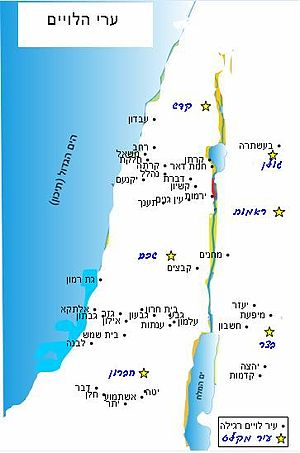 "English: Map of ""Cities of Levites"" ..."
