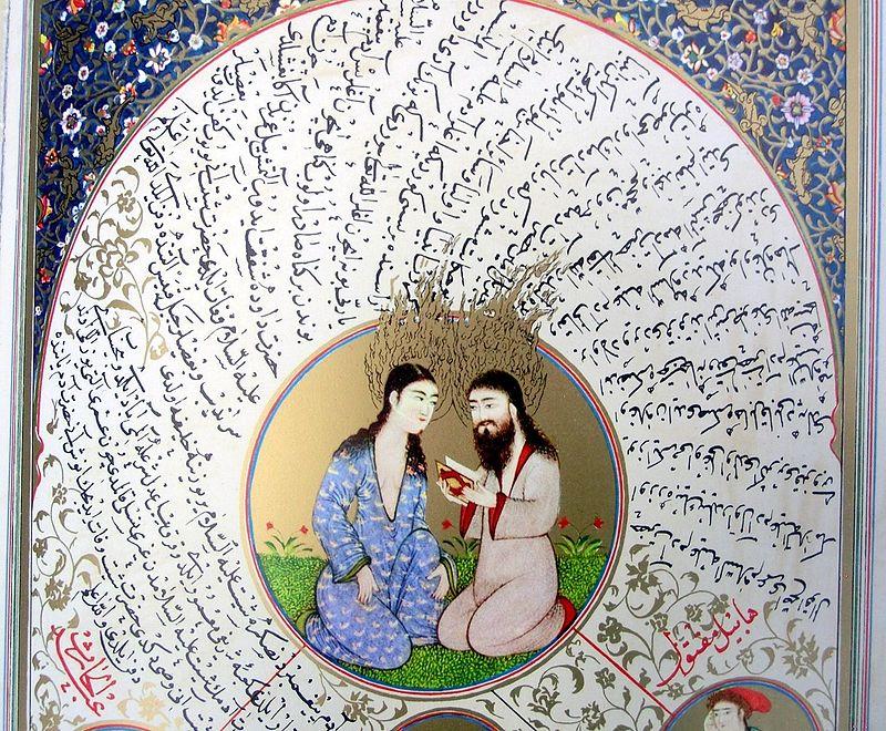 Subhat al-Akbar (Rosenkranz der Weltgeschichte) - 7.jpg