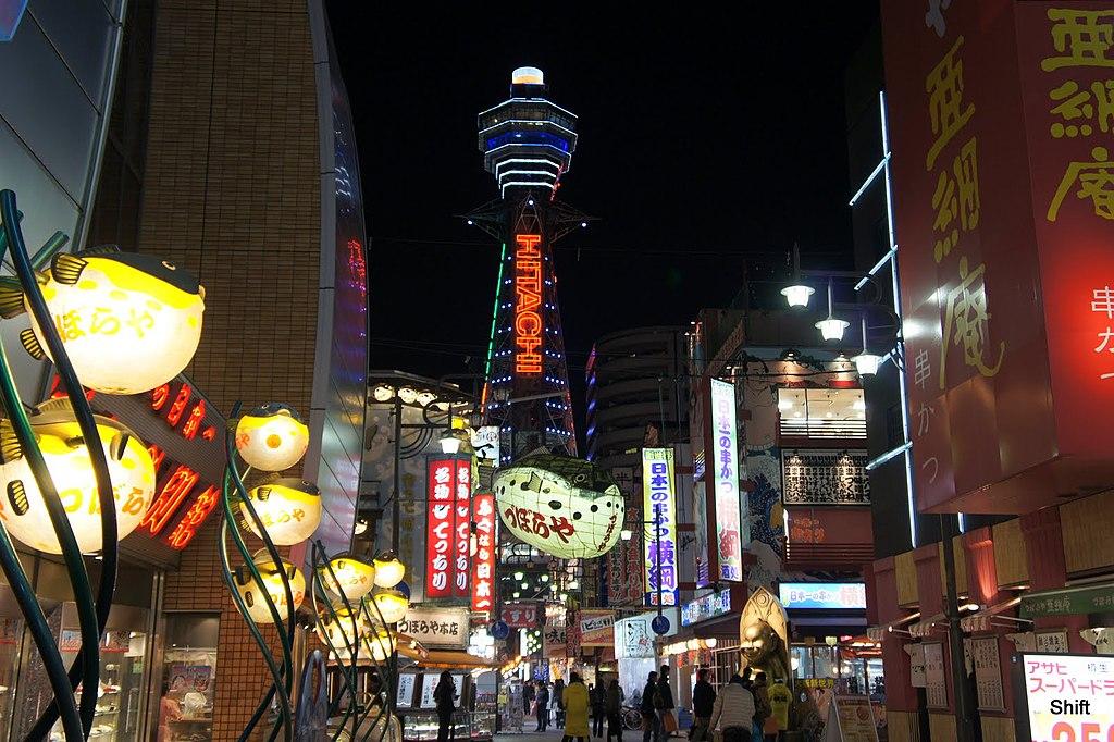 Tsutenkaku and Shinsekai at night 20110122