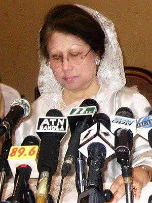 English: Begum Khaleda Zia, former Bangladeshi...