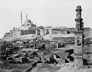 English: The Citadel and tombs in Cairo, Egypt...