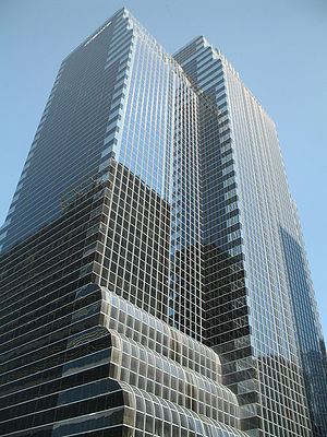 Citigroup Center building at 500 W. Madison St...