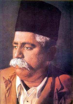 English: Dr. Hedgewar