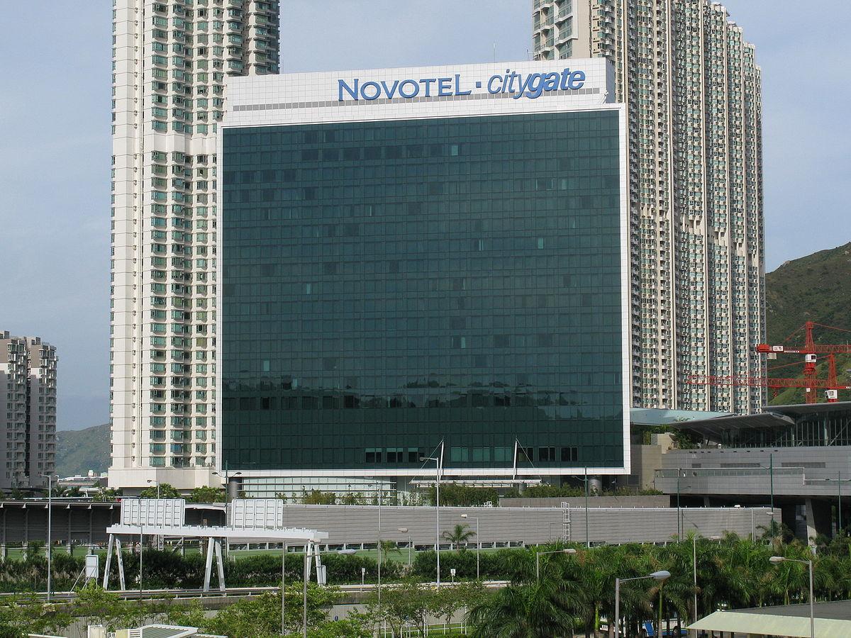 Novotel Citygate Wikipedia