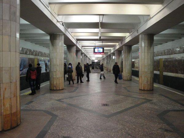 Красный проспект (станция метро) — Википедия