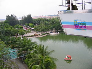 A view of the Dream Garden zone from the cable car.