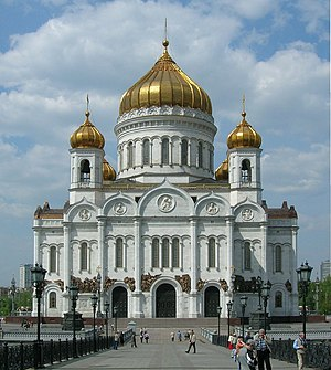 Church of Christ the Saviour in Moscow
