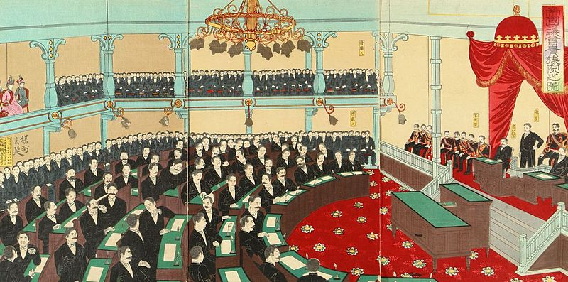The emperor at the meeting of the House of Peers (1890).