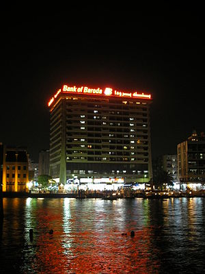 Bank of Baroda at night, at Dubai Creek.
