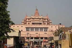 English: Krishna Temple, Mathura, India Españo...