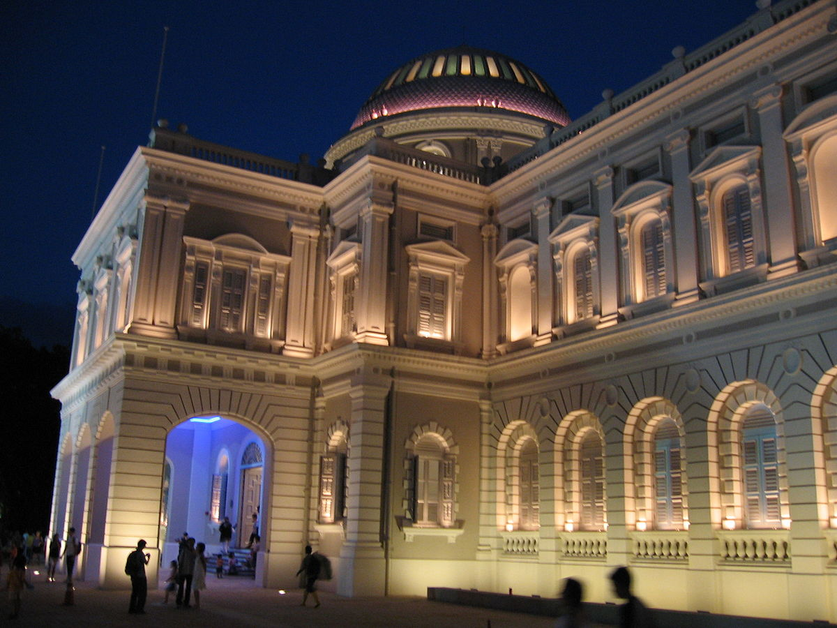 File:National Museum of Singapore 2, Dec 06.JPG - Wikipedia on National Museum Of Singapore  id=19568