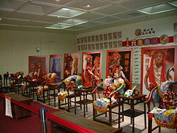 在臺灣,今衙門差役仍為民間信仰八家將的一員